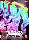 Sky High Premium 9 Disc.1